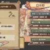 【妖シ幻想郷】攻略②メインストーリー5話から難易度激増して面白い!