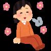 ADHD不注意型あれこれ【発達障がい 学習塾】ふぉるすりーるブログ 2020/1/21③