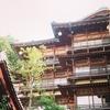 15年来も憧れてきた念願の有形文化財の宿、渋温泉 金具屋