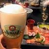 嵯峨塩鉱泉 嵯峨塩館 大菩薩嶺の山麓にある食事もお酒もとびきりおいしい穴場宿