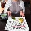 母の誕生日というものの対処の仕方