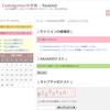 CodeIgniterの学習 10 - カレンダークラスを使ってカレンダーを生成してみる