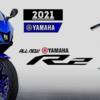 R2やR9が登場か。ヤマハがRシリーズを拡充の動きに大注目