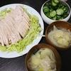 鶏ハム、味噌汁、きゅうり漬け