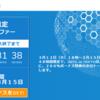 Unizon(ユニゾン) ICO 200%ボーナス48時間限定で絶賛実施中!大口は急げ!スペシャルオファー