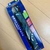 ブールーストームのライフジャケット『モーゲットウエストBSJ-9320RSⅡ』を購入したので紹介します!