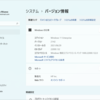 Windows 11 Insider Preview Build 22000.132 リリース