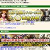 【胸糞】MHF-Z運営【不満爆発】