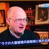 沖縄の海兵隊に戦略的重要性なし、と米元高官