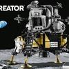 6月1日(土)レゴ クリエイター エキスパートから NASA アポロ11号 月着陸船 10266 が登場するよ。