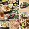 【オススメ5店】町田(東京)にあるスープが人気のお店