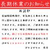 【オススメ5店】仙台(国分町・一番町周辺)(宮城)にあるハンバーグが人気のお店
