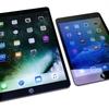 iPad miniから10.5インチiPad Proに買い換えた結果、感じたこと