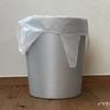 無印良品のアルミごみ箱にレジ袋をすっきりとセットする方法。