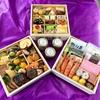 【商品レビュー】2021年加賀屋高級おせち料理『きらめき』をダイエット的に見るなら...
