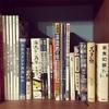 テンカラ関連おすすめ書籍まとめ:家でもテンカラにどっぷり浸かりたい人のために!