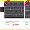 MIDISynthは買うな!!Circuit Editor(フリー)でOKだ!!Circuit Editor PROの使い方は知らん!!