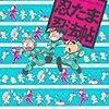 「忍たま乱太郎アニメーションブック 忍たま忍法帖 」
