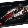 レゴ(LEGO) スター・ウォーズ 2020年の新製品?!