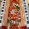 博多祇園山笠の季節です♪