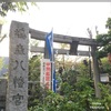 富士塚めぐり