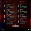 【オクトパストラベラー】ガルデラ戦攻略#2 フィニスの門・ガルデラ戦(パーティー編成の考え方)