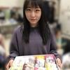 【段原瑠々】出た!もみじ饅頭おんな!!!