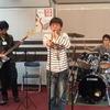 【学生限定】夏休み特別企画!初めてのバンド体験セミナー開催決定!