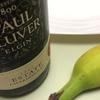 南アフリカの樽香ばっちりの白ワイン 田辺農園の「青出し」匠のバナナが合う