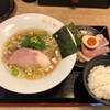 『麺SAMURAI桃太郎 盛岡店』オープン当日に行ってきた♪♫ 岩手県盛岡市