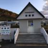 2019.10.17 北海道23日目