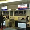1日目:中国国際航空 CA168 羽田〜北京 ビジネス