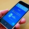iPhone 6以前のユーザーに得 b-mobileの格安SIM【日経トレンディネット】