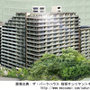 【福岡】桜坂駅徒歩3分 ザ・パークハウス 桜坂サンリヤン2018年8月完成