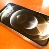 iPhone12 proの写真機能がすごい!お菓子の写真が綺麗に撮れるかも⁉︎