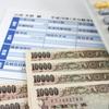 派遣ブログ『労働収入UP!!』