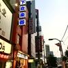 Simokura Insturument,Ohmiya store