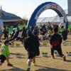 第28回南紀日置川リバーサイドマラソン