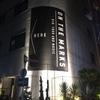 川崎駅近くの超オシャレなホテル「ON THE MARKS(オンザマークス)」に泊まったら最高すぎて帰りたくなくなった話