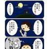 動物漫画:No.10 もちつき