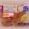小麦ふすまのにおいがしない、タンパク質と食物繊維が豊富、オレンジが入っている、100g換算の糖質が10g以下 内容量55g 糖質4g ブランパン2個入りチーズ ローソン