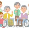 社会保険の一般常識対策☆介護保険(社労士試験の社一予想)
