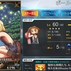 FGO今までのイベント配布サーバント紹介3 最終再臨絵注意
