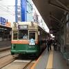 2013年10月 弾丸広島旅行③ 路面電車王国 広島 の巻