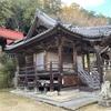 甲弩神社(岡山県笠岡市甲弩789)