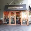 【カフェ】山下公園の向かいにあるCafe Elliott Avenue(カフェエリオットアヴェニュー)へ