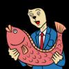 大きな魚を手にする男性 のイラスト