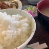 ついに復活!!米沢 定食の名店【定吉】