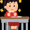アルファベットはどう覚える?今は、小学3年生からローマ字を習う。