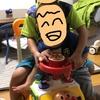 4話【中笑い】の話 ※0歳(次男)と3歳(長男)の友好条約⁇